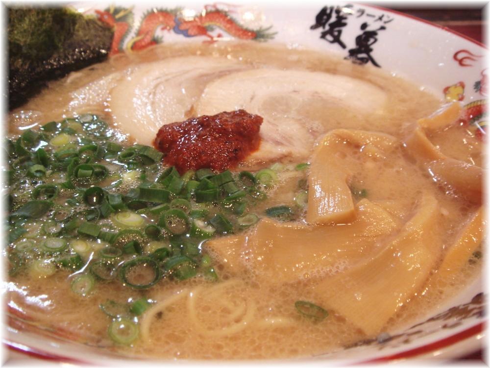 暖暮香椎店 背脂ラーメンのスープ