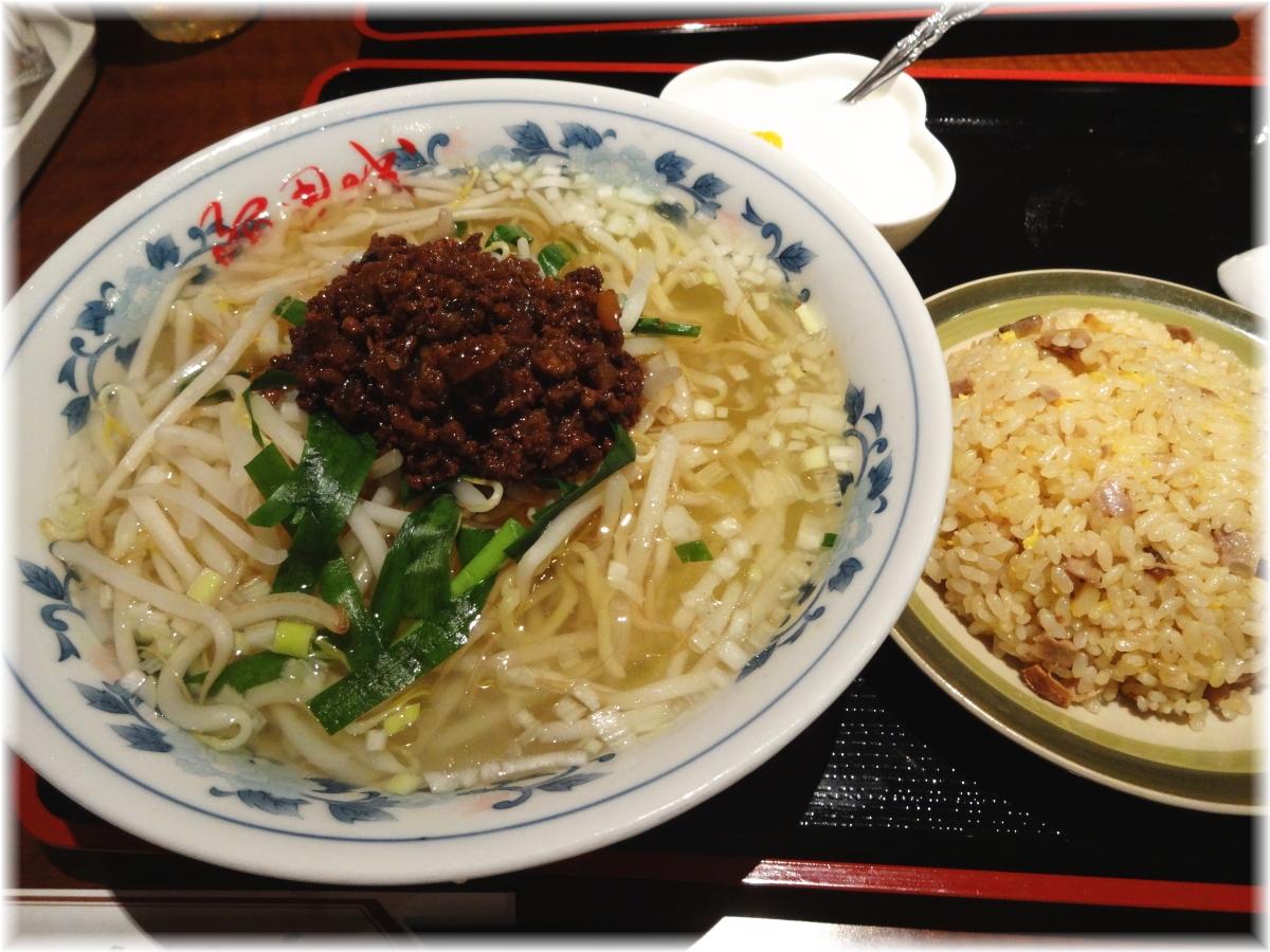阿里城 台湾風担子麺+半炒飯のランチセット