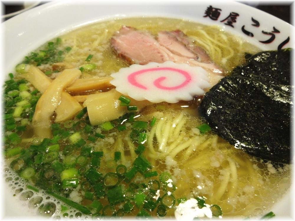 麺屋こうじ 讃岐風塩ラーメンのスープ