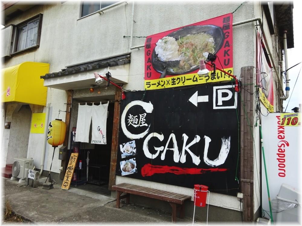 麺屋GAKU 外観