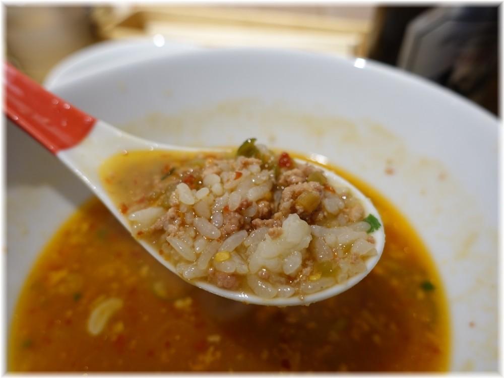 小田原タンタン麺たかみ 特製タンタン麺にライス