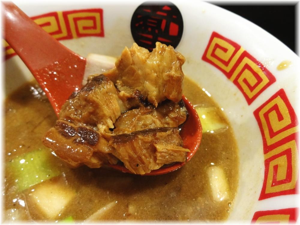 ラーメン凪煮干王西新宿店 特製つけ麺のチャーシュー