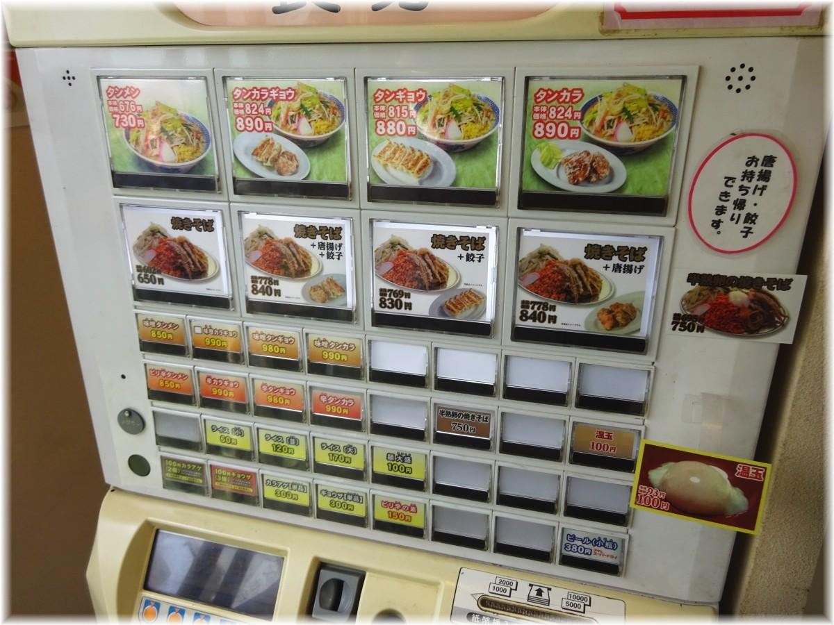 トナリ大宮店2 食券機