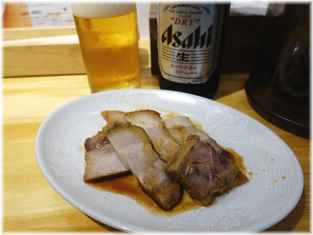 小田原タンタン麺たかみ チャーシュー