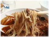 味芳斎 牛肉麺の麺