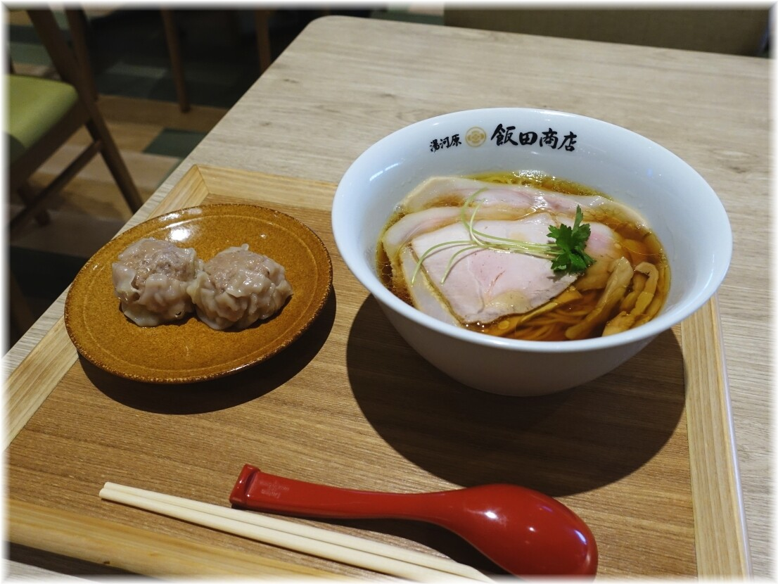 湯河原飯田商店 醤油チャーシュー麺とプレミアムしゅうまい