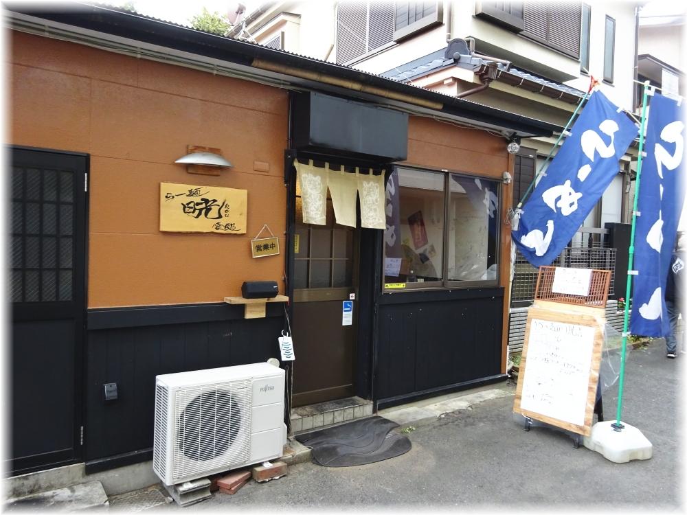 らー麺晄 外観