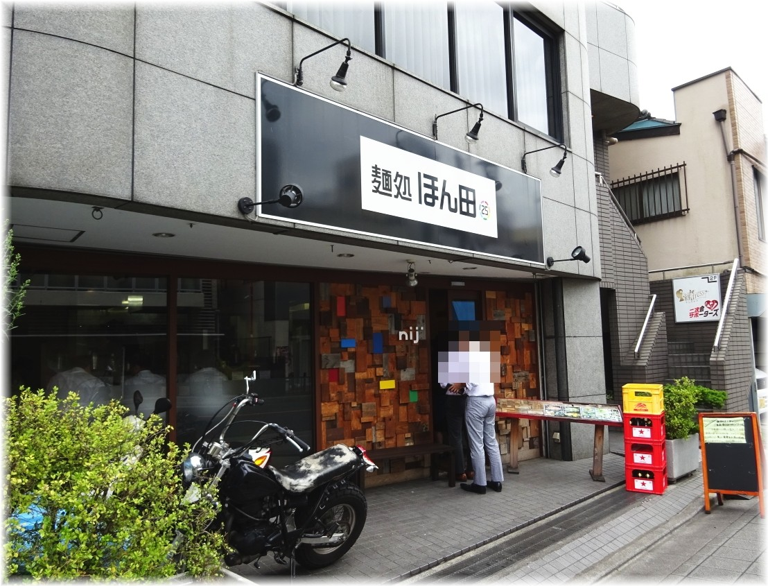 麺処ほん田niji 外観