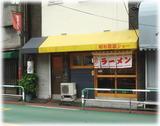昭和歌謡ショー 外観