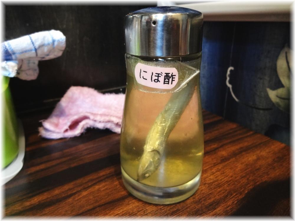 丸め にぼ酢
