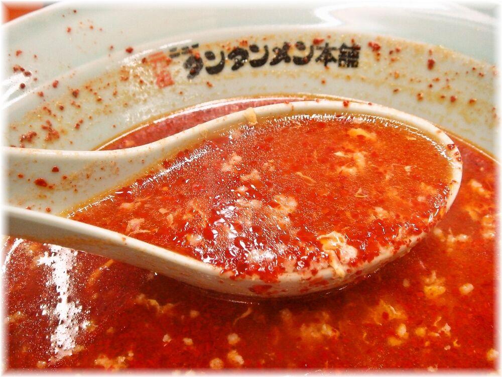 元祖ニュータンタンメン本舗 タンタンメン大辛のスープ