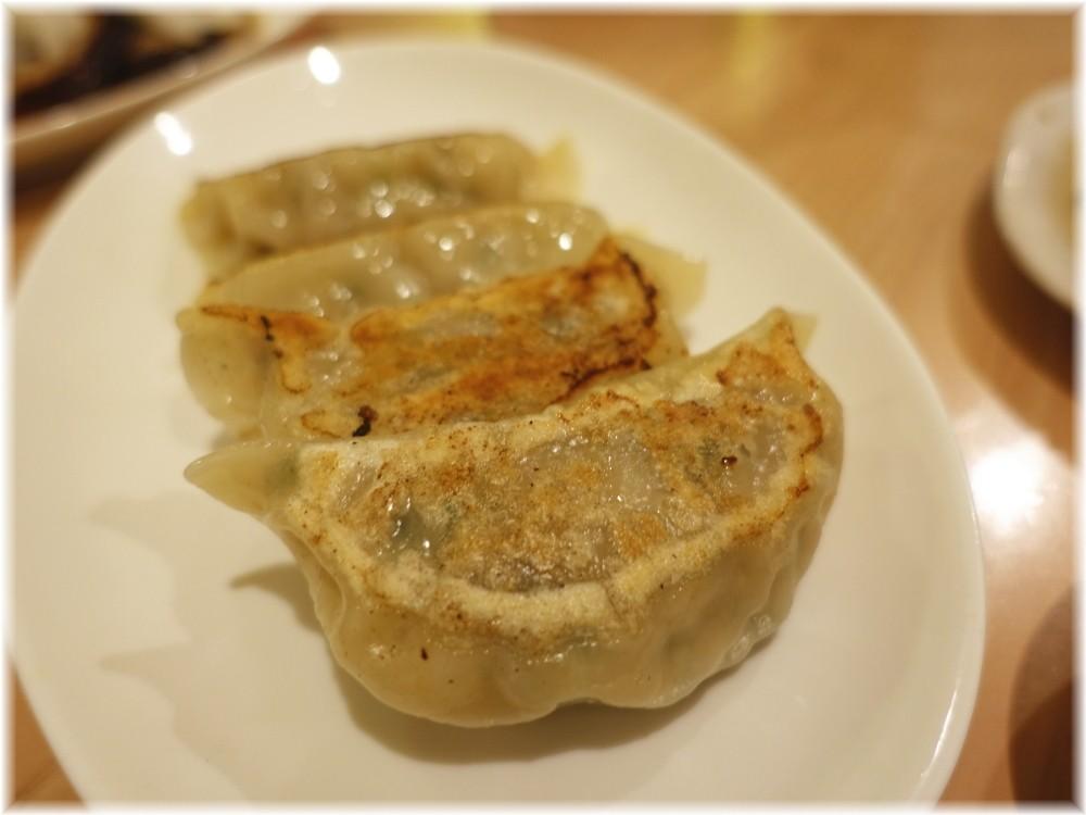 大喜13 餃子