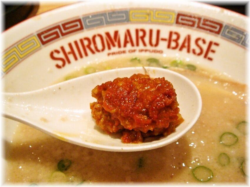 SHIROMARU-BASE カレートッピ2