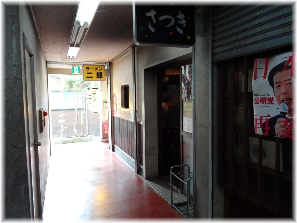 ラーメン二郎府中店 外観2