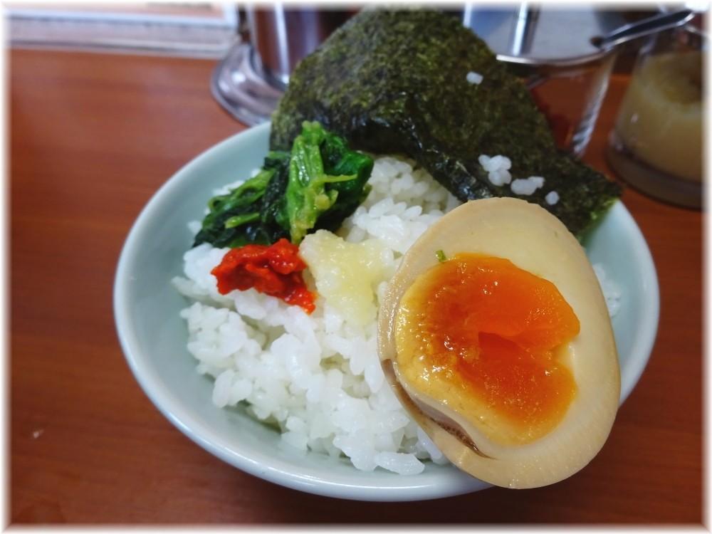 松田家 サービスライス