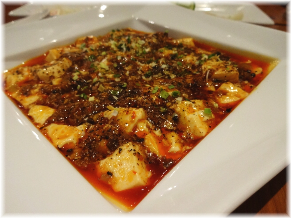 百菜百味 麻婆豆腐