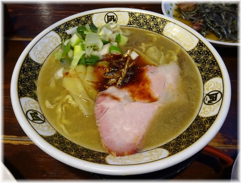 凪渋谷店 すごい煮干ラーメン
