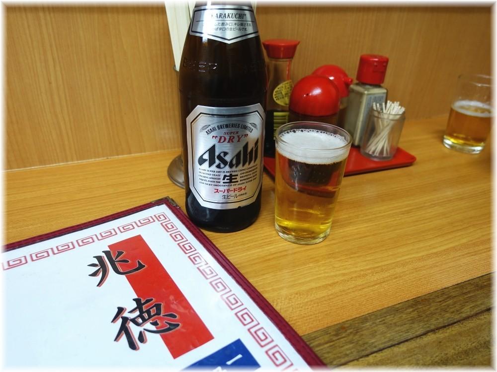 兆徳3 ビール