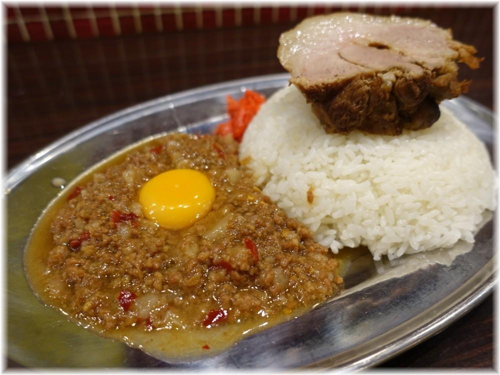 立川マシマシ8号店 マシライス