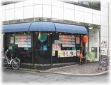 天鴻餃子房 小川町店 外観