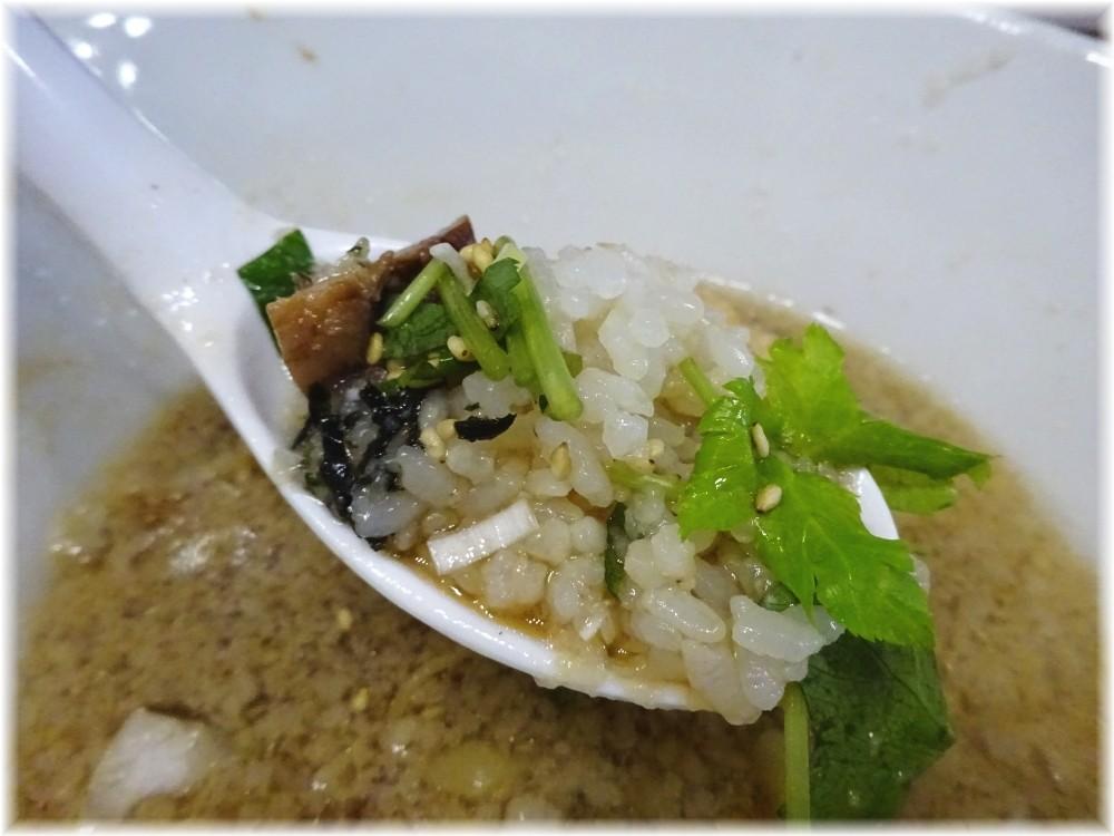 麺鯉 チャーシューめし2