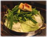 銀座ほんじん(博多もつ鍋) 鍋