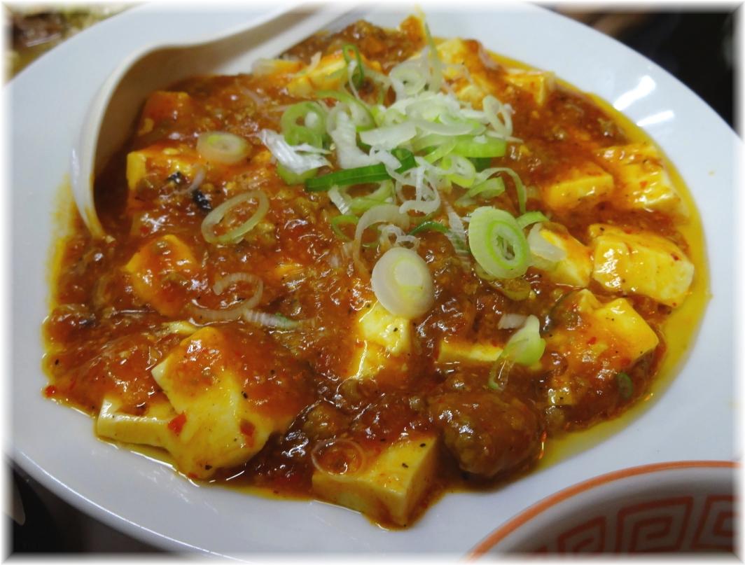 岐阜屋7 麻婆豆腐