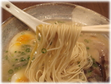 麺屋 侍 味玉極味の麺