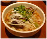 刀削麺荘 新橋店 やわらかスペアリヴのせ刀削麺