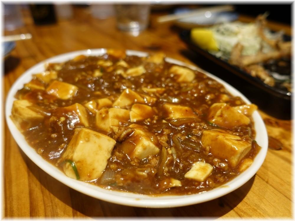 赤のれん節ちゃんラーメン2 麻婆豆腐