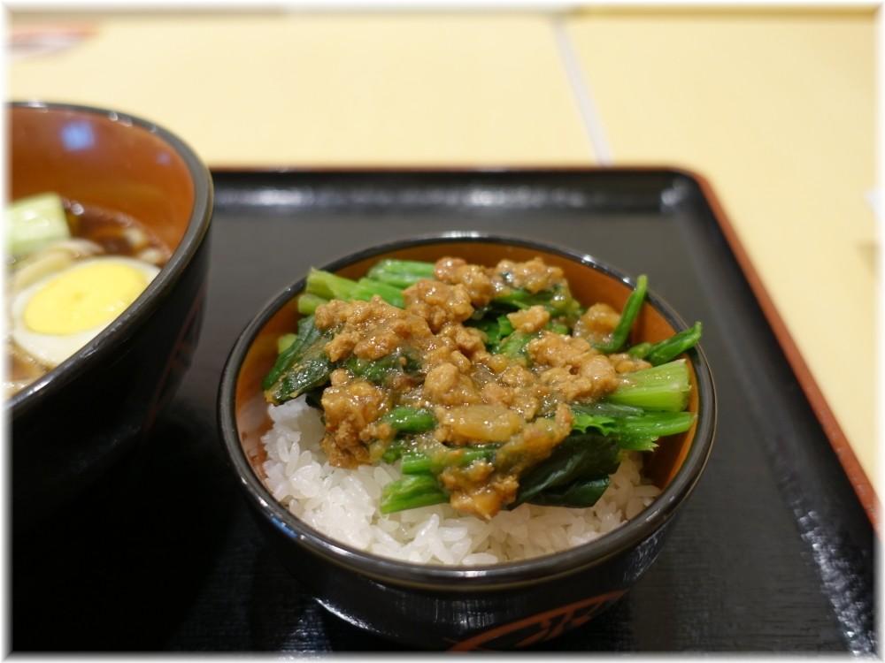 三商巧福赤坂店 ほうれん草の豚ミンチかけonザライス