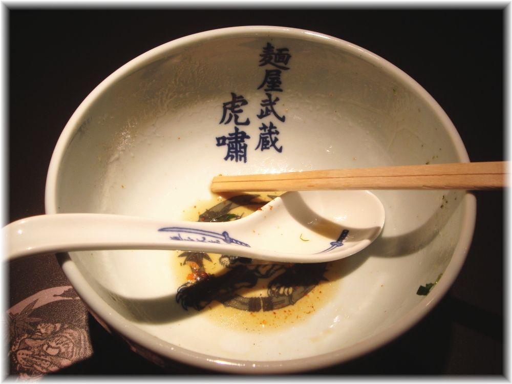 麺屋武蔵虎嘯 丼