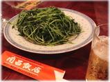南昌飯店 豆苗