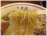 麺壱 吉兆 中華そばの麺