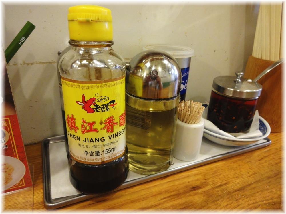 揚州商人目黒本店2 卓上の調味料