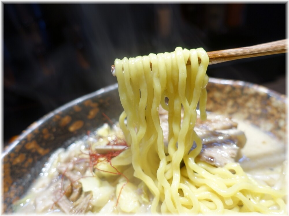 ひつじの木 特製味噌ラーメンの麺