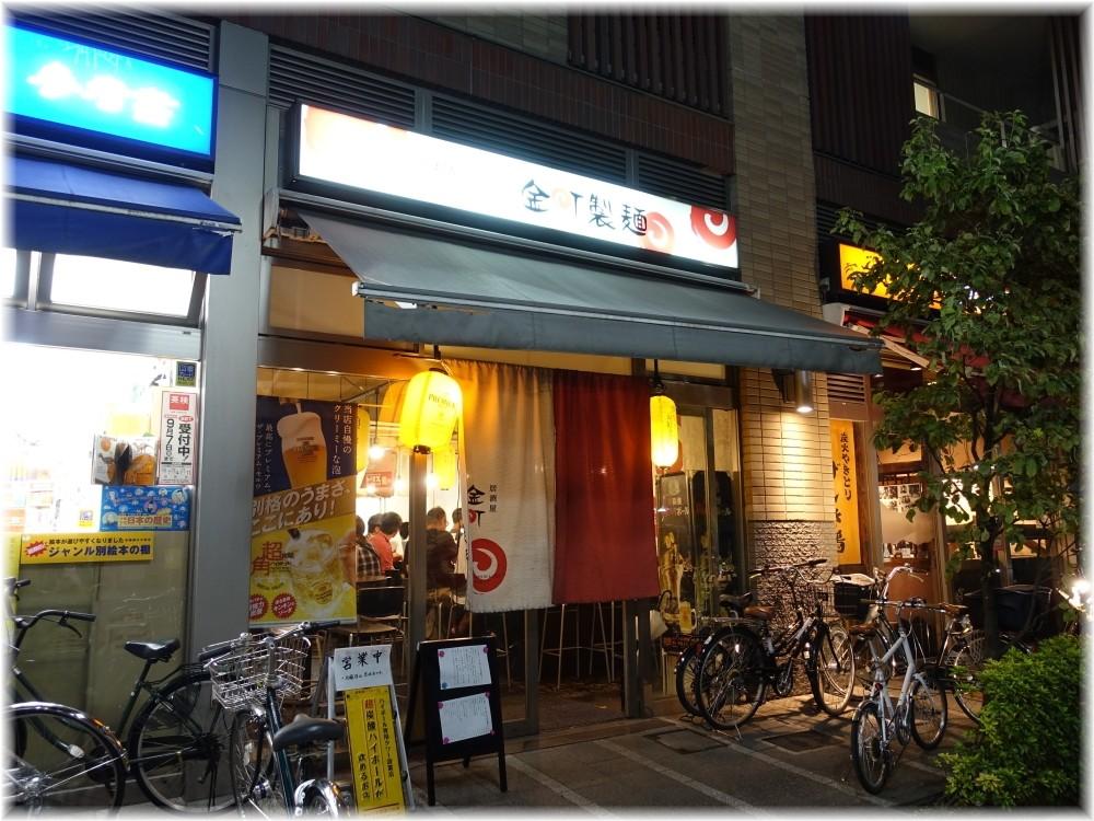 金町製麺10 外観
