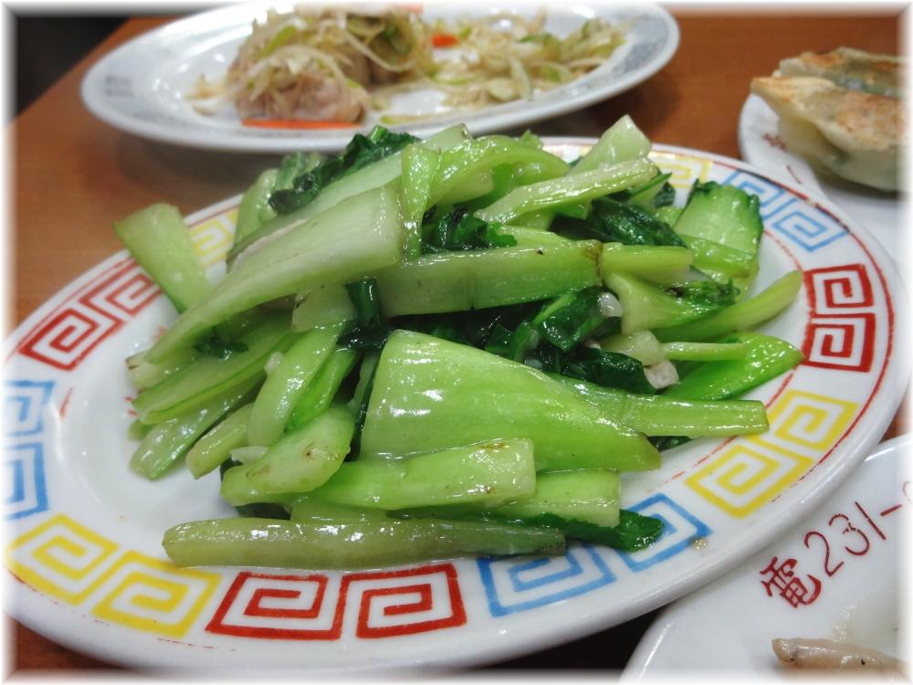 第一亭 青菜炒め