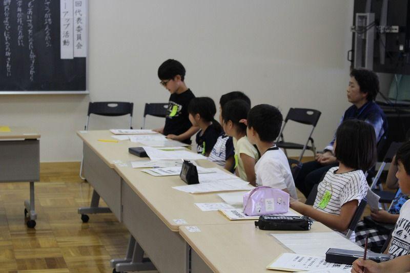 第1回代表委員会 (2)