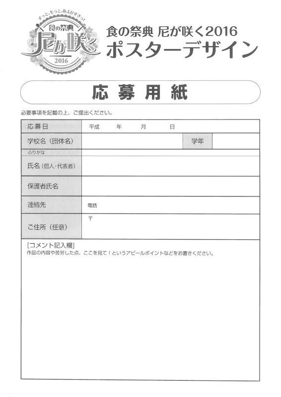 SKMBT_C22016030107581_0002[1]