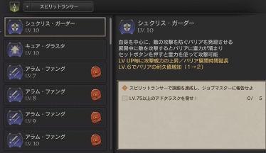 cap20161225-2