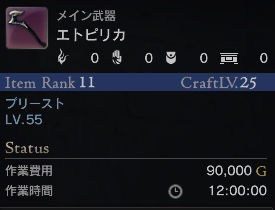 cap20160130-3