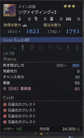 cap20161026-1