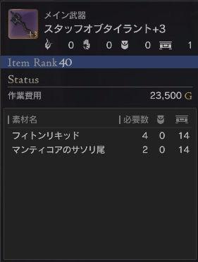 cap20161020-1