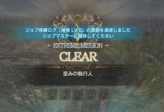 cap20161225-4