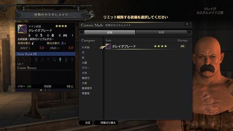CustomMade010