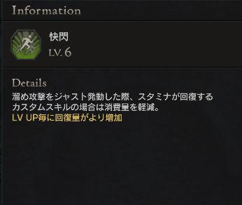 cap20160721-1