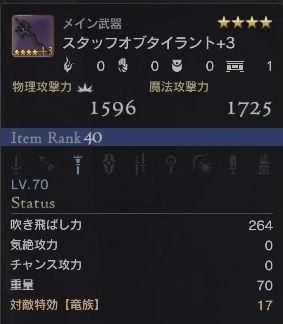 cap20161020-5