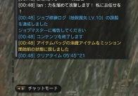 cap20170119-1
