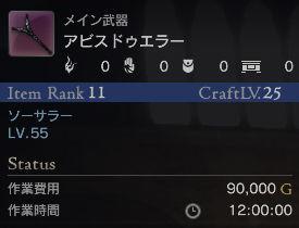 cap20160130-6